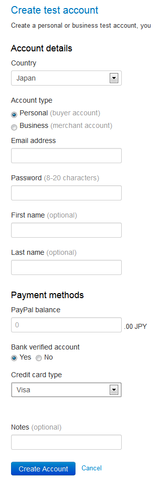 paypal-account作成画面