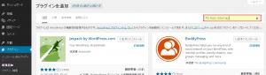 PS_Auto_Sitemap検索