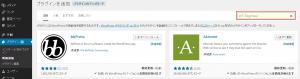 WP-PageNavi検索