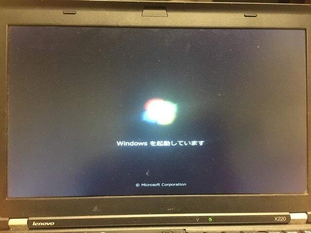 Lenovo X220 Windows起動