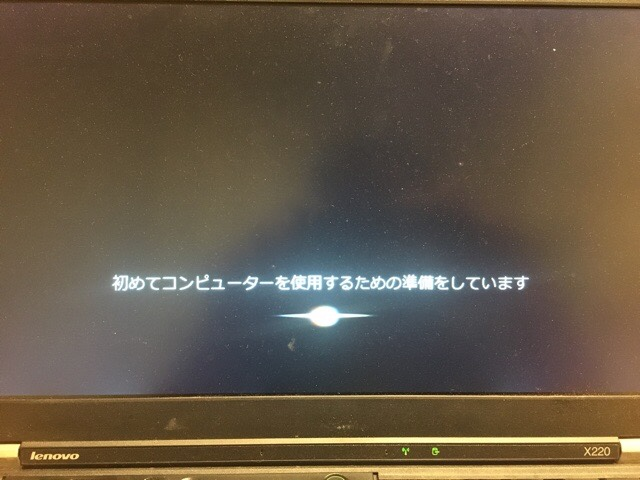 Windows起動