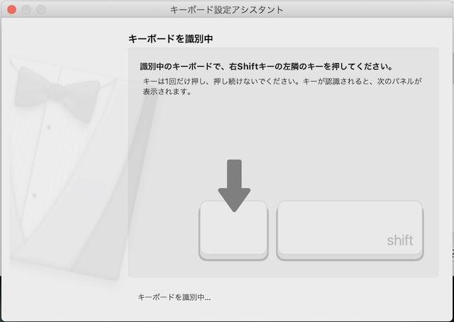 Anker ウルトラスリム Bluetooth ワイヤレスキーボード 識別設定2