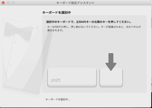 Anker ウルトラスリム Bluetooth ワイヤレスキーボード 識別設定3